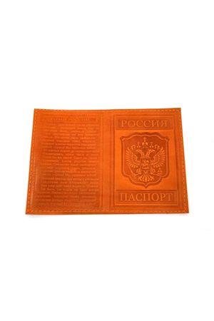Обложка для паспорта с гимном рыжая