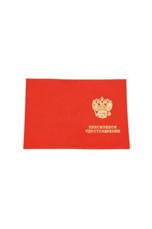Обложка для пенсионного удостоверения красная