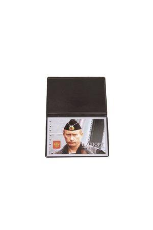 Обложка для паспорта жесткая