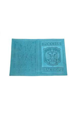 Обложка для паспорта с гимном бирюзовая