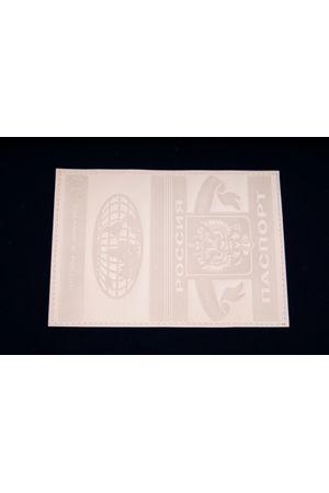 Обложка для паспорта обычная белая