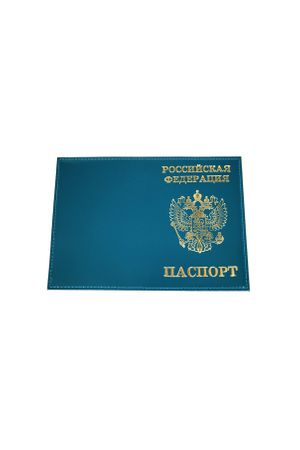Обложка для паспорта HJ РФ бирюзовая