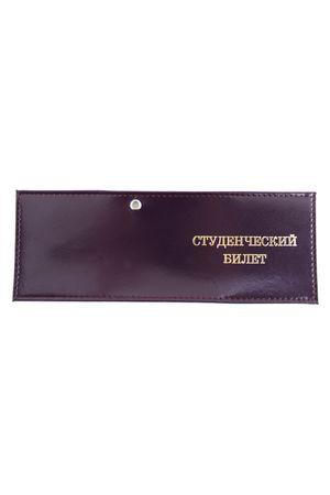 """Обложка для удостоверения """"Студенческий билет"""" фиолетовая"""