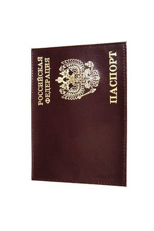 Обложка для паспорта HJ РФ коричневая
