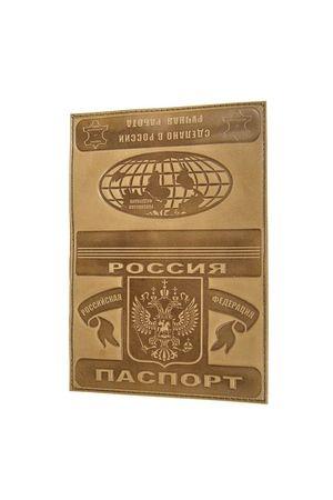 Обложка для паспорта обычная хаки
