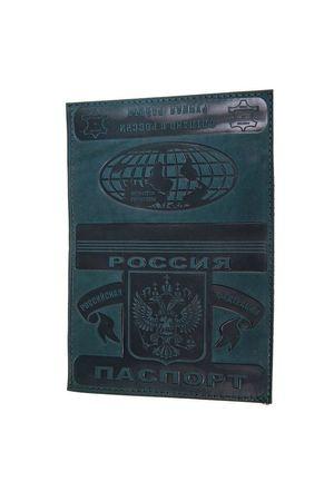 Обложка для паспорта обычная зеленая