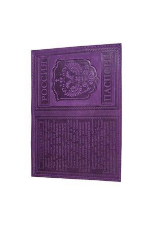 Обложка для паспорта с гимном фиолетовая