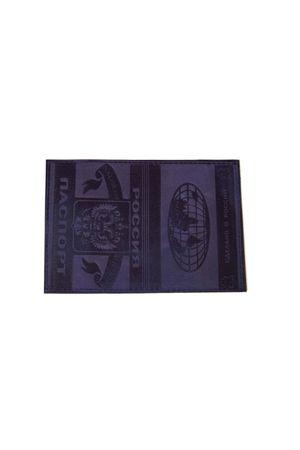 Обложка для паспорта обычная синяя