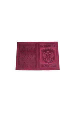 Обложка для паспорта с гимном бордовая