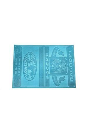 Обложка для паспорта обычная бирюзовая