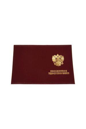 Обложка для пенсионного удостоверения бордовая