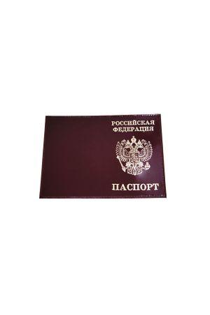Обложка для паспорта HJ РФ бордовая