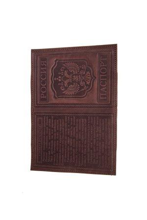 Обложка для паспорта с гимном т. коричневая